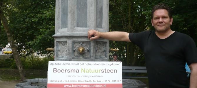Restauratie Cuypersfontein Vondelpark Amsterdam